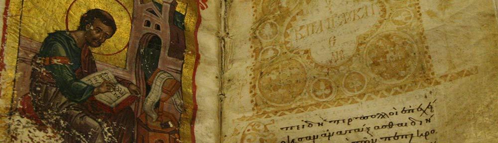 bibel von 1570